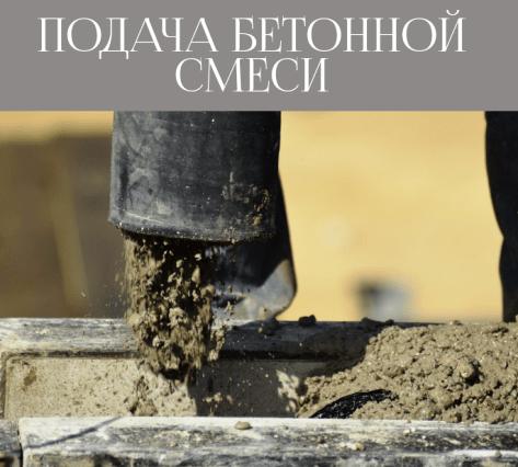Бетон гигроскопичность цемент розница купить москва